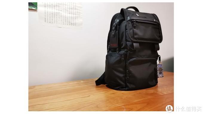 Tumi flap backpack