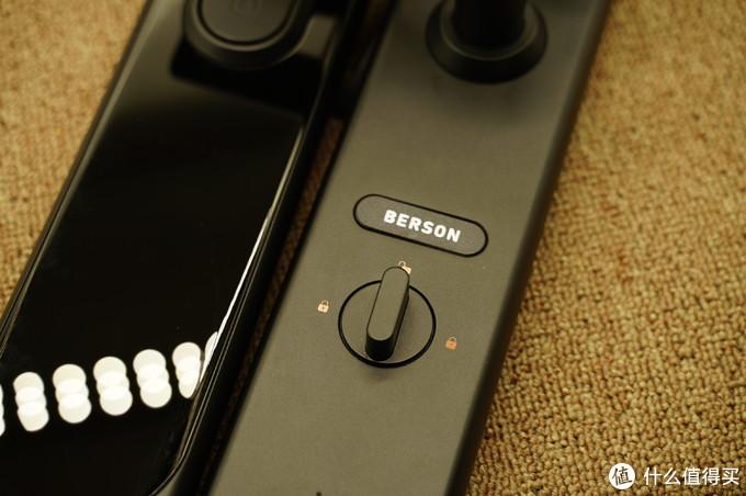 后置离合且能加入米家的贝尔森高安全智能锁