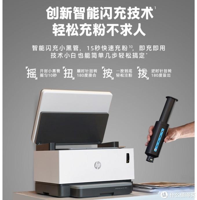 家有学生仔,打印机怎么选?喷墨打印机、激光打印机长文推荐(珍藏)