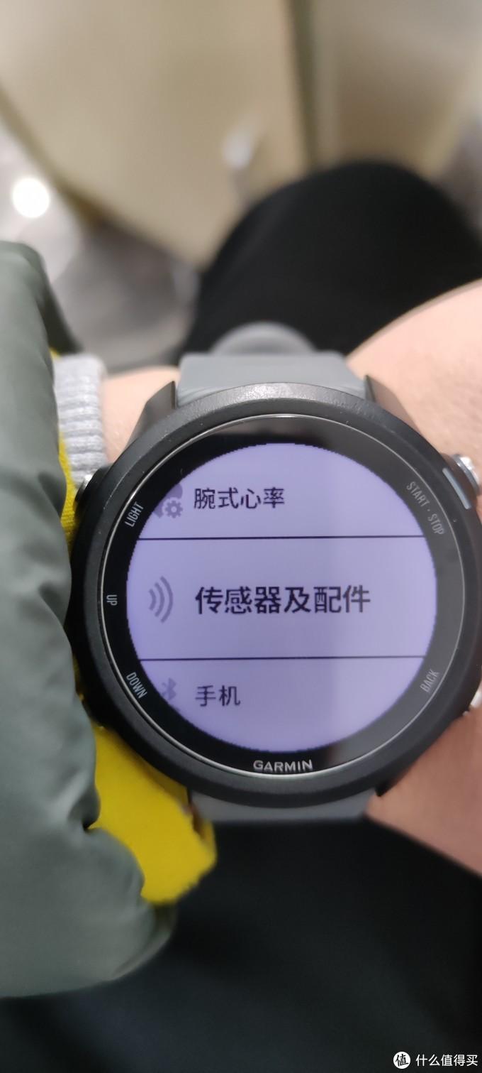全民运动季,冬天不停跑,佳明Garmin运动心率带HRM4-Run