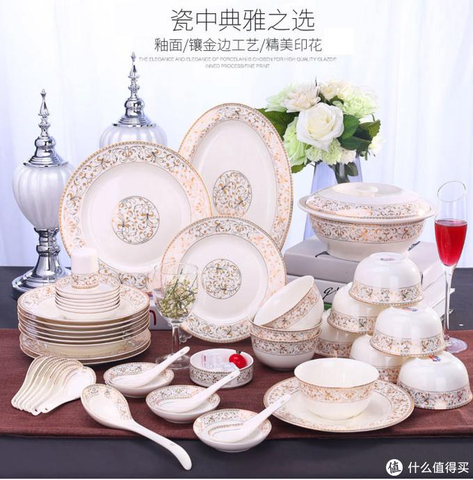 8家骨瓷和中式餐具源头工厂特辑