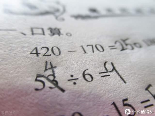 孩子寒假巩固数学加减乘除基本运算,你需要这套数学绘本游戏书