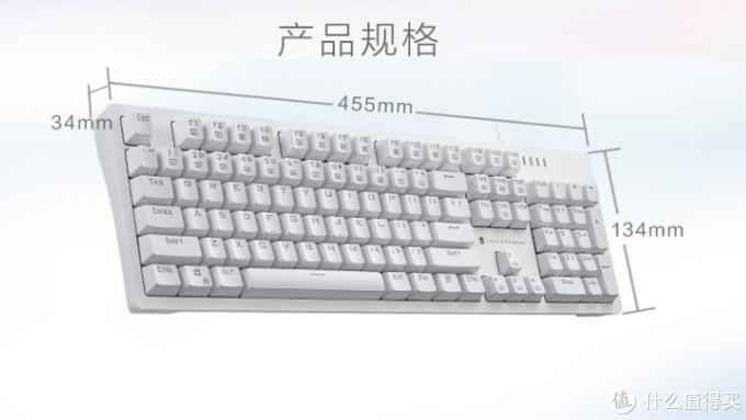 雷神(ThundeRobot)KG3104C 琉璃幻彩机械键盘首开箱体验