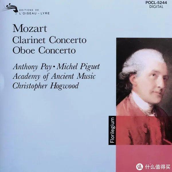 <Oboe Concerto in C major, K.314,l.Allegroaperto>莫扎特《双簧管协奏曲》