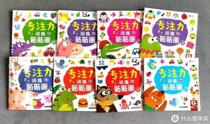 启发智力,1-4岁宝宝绘本图册游戏书推荐