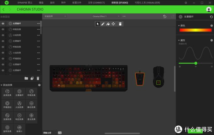 丝滑顺畅,淋漓体验:雷蛇(Razer) 毒蝰终极版开箱