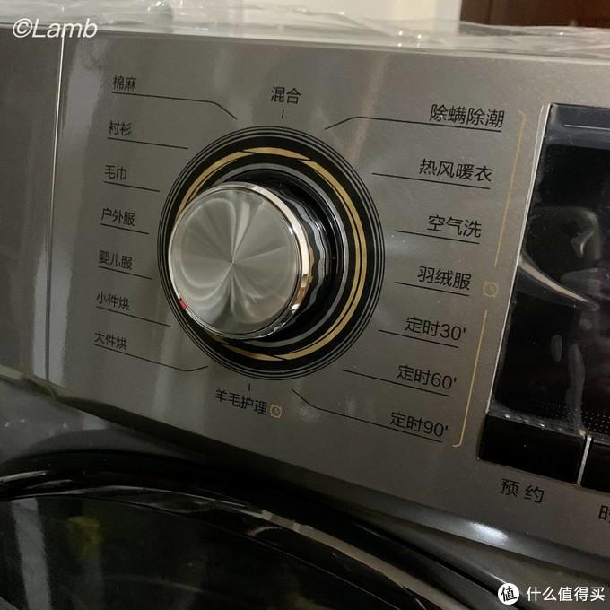 新年年货升级,提升生活幸福感——美的烘干机MH90-H03Y