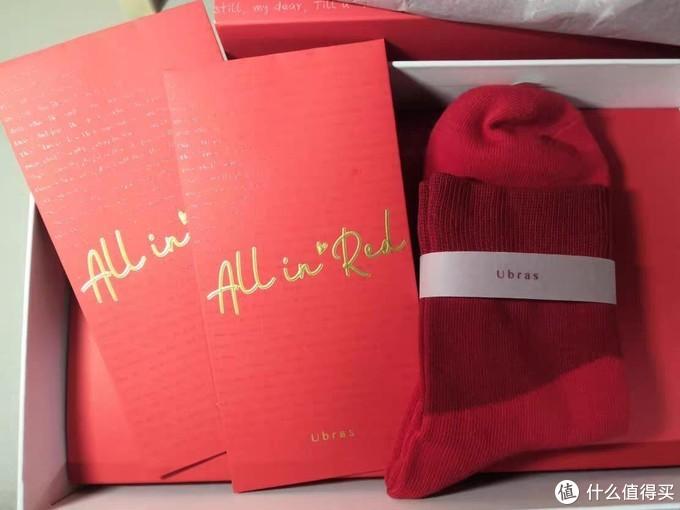 新年红色内衣礼盒大集合