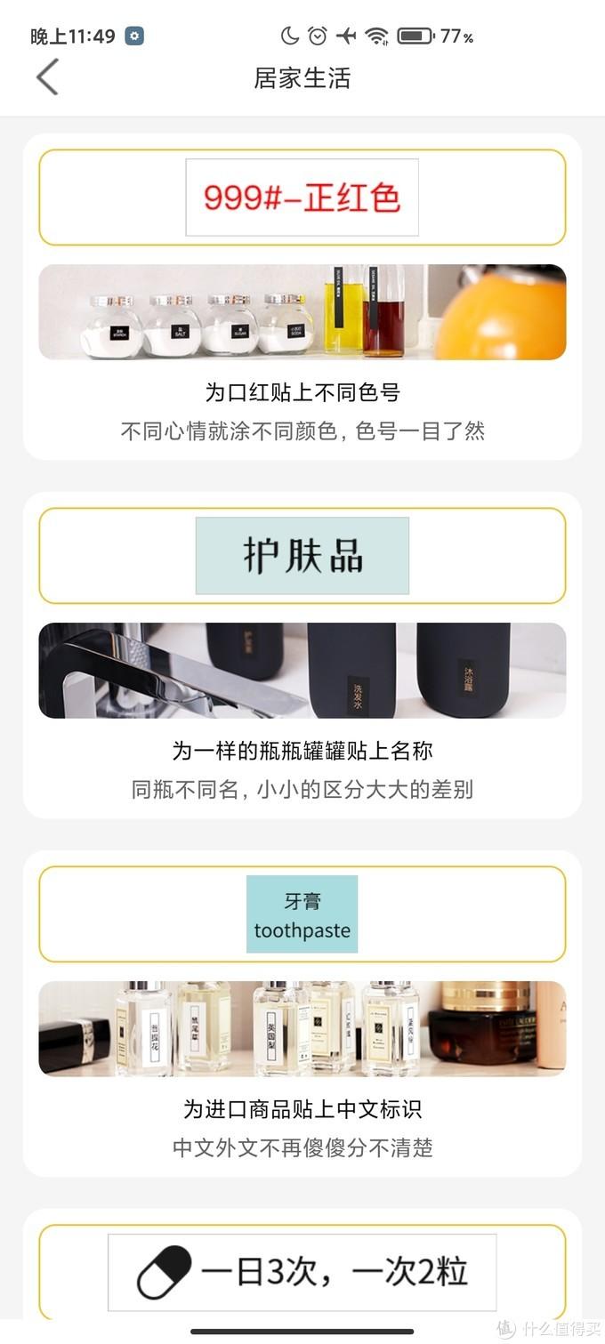决战方寸之间 硕方T10简单对比Casio MEP-B10