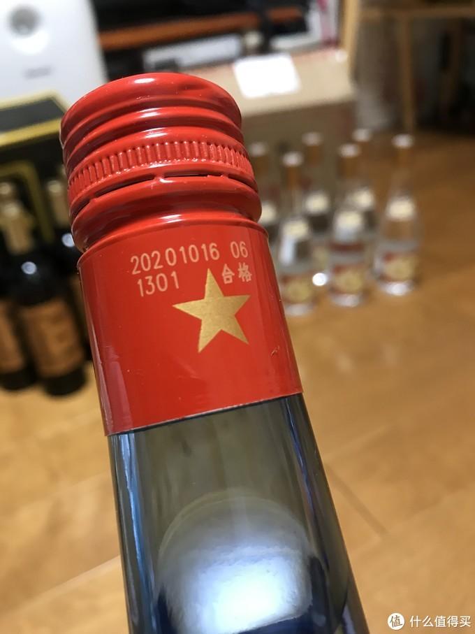这不过年了么,赶上20多一瓶的黄盖玻汾,酒类年货还不得囤点?