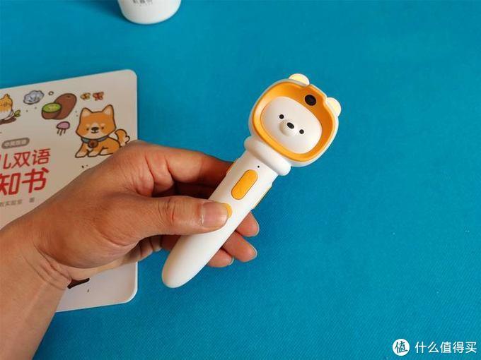 机器岛AI双点笔3.0—开启孩子早教新里程