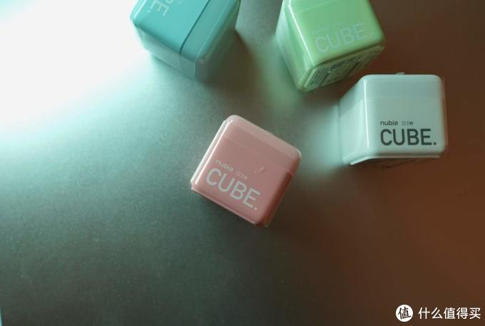 果冻色的充电器见过吗?努比亚方糖快充你入手了吗?