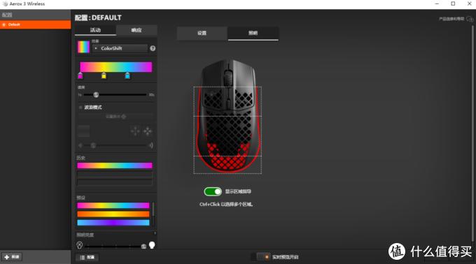 赛睿Aerox3 Wireless 鼠标:真正的旗舰级无线小鼠来了