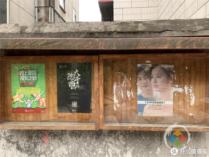 重庆冬日温暖之旅:休闲娱乐与美食享受并存,100元体验一日游!