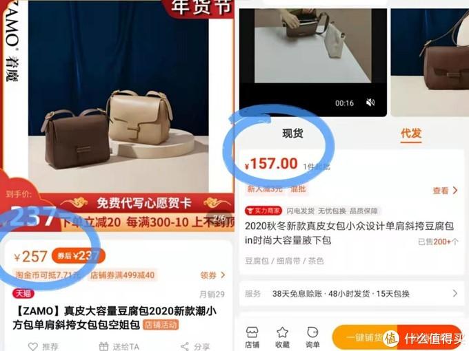 10家1688包包同源店分享 淘宝店千万粉丝同款,差价高达100元!低至3折!男女包包都有~