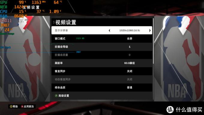 【省钱日记】第3期 二手GTX760显卡,300元出头值吗