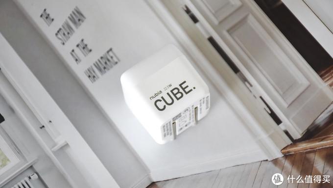 努比亚方糖系列充电器:高颜值 大能量