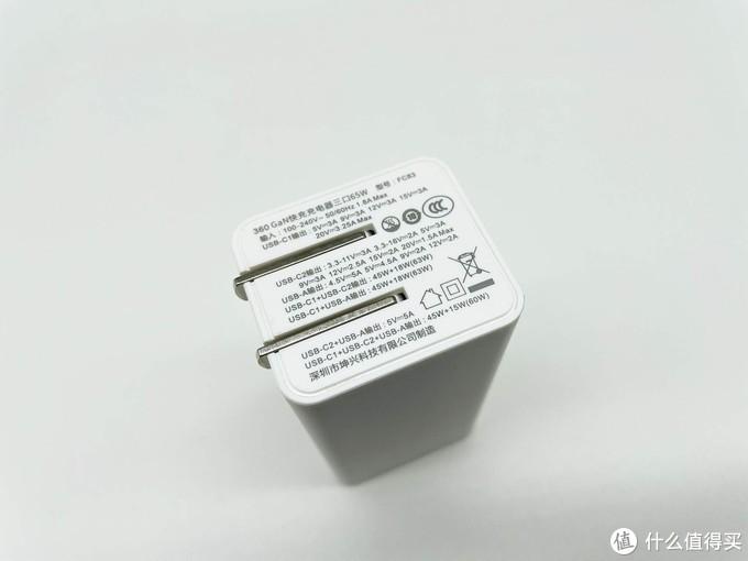 快充真不会全家桶——360 GaN氮化镓充电器套装快速上手体验