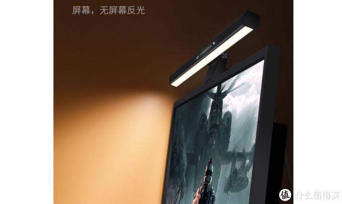 屏幕灯到底选哪家,这么多款看来,我还得选它