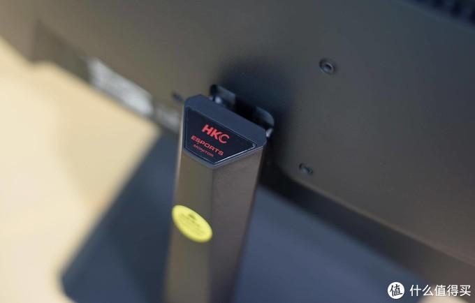 HKC SG27C PLUS,曲面柔性屏呈现视觉环抱感,打造高级电竞画质