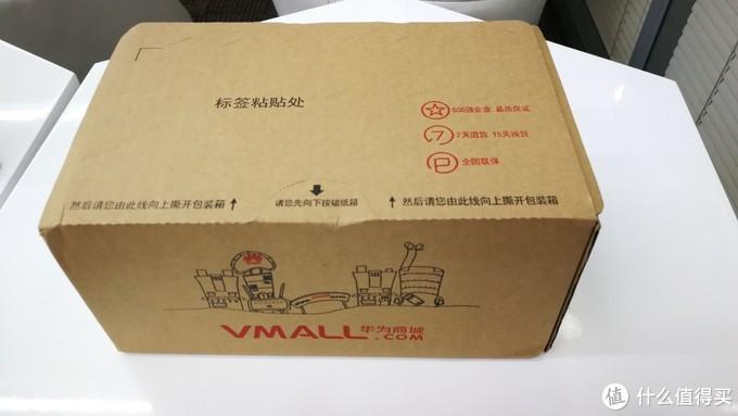 包装箱(拆箱前)