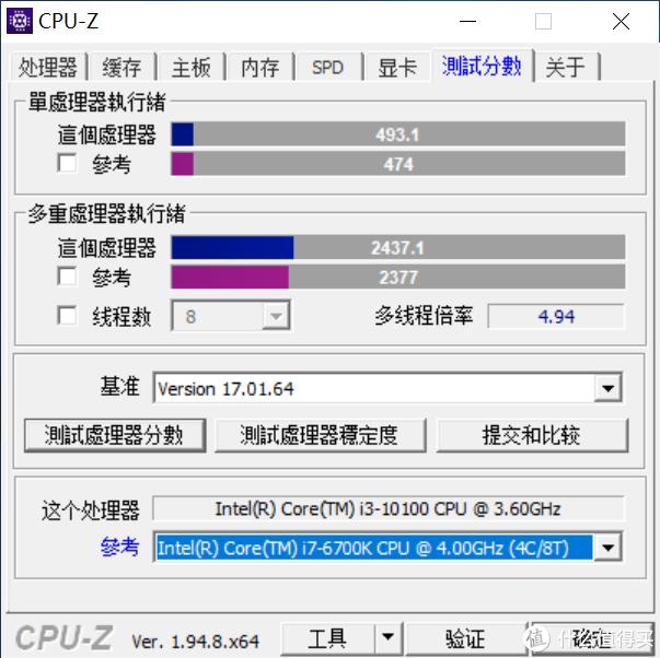 联想ThinkStation P340 tiny准系统开箱并尝试黑苹果安装记录