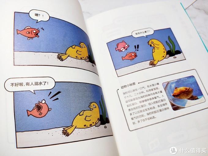 1+1>2?!让自己和孩子加倍享受阅读快乐时光的12部童书