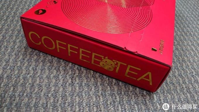 咖啡X茶 中间是两眼闪闪的小牛
