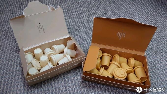 白色盒子那悲壮的开口遗迹(对不起玛丽颜我不是故意的)
