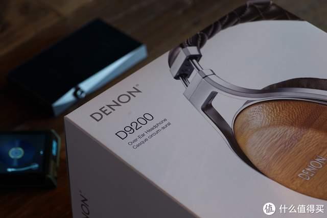 九段的直推头戴式大耳机年度推荐:天龙D9200/拜亚T5三代/艾巴索SR2