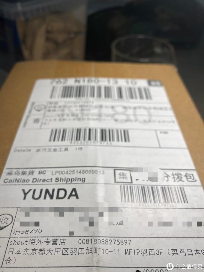 日本顶级指甲锉刀YOSHIDA YASURI(吉田)个护微物开箱