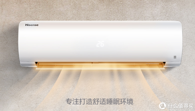 反季买空调更便宜!20款京东自营1.5匹空调清单,从定频三级到变频新能效一级~ 什么空调值得买?