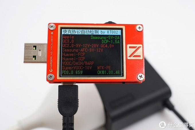 联想推出新款65W USB-C充电器,自带线材,专为笔记本服务