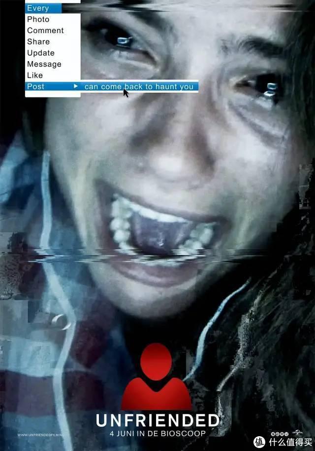 我的2010年代十佳恐怖片