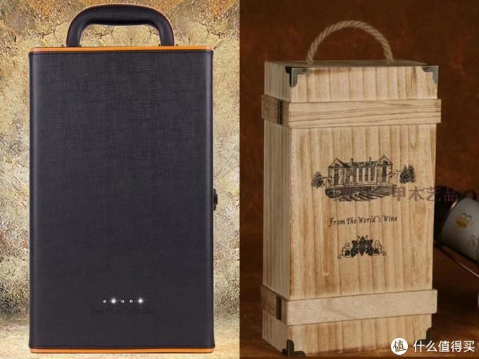 (双支皮盒/木盒,一般皮盒里头会配酒刀还有酒塞什么的,买的时候关注一下,价格控制在30元左右是比较适合的)