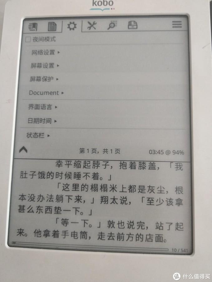 加入了koreader程序之后就能设置中文菜单了 。