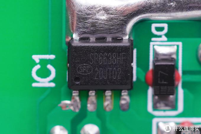 拆解报告:Lenovo联想20W 1A1C快充插座B1-1