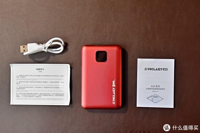 装进钱包里的双向快充移动电源,台电X10 Pro 充电宝