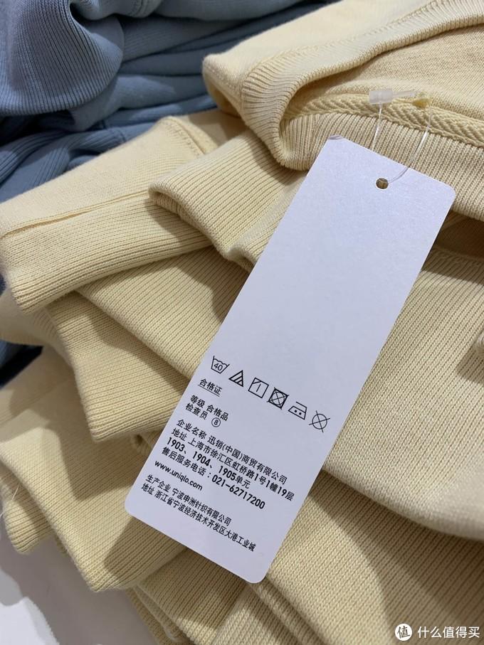 优衣库男士全品类产品25家代工厂清单