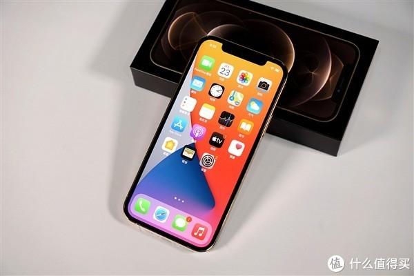 科技东风丨华为要出售手机业务?苹果承认iPhone 12会干扰部分医疗设备、支付宝集五福活动即将开启