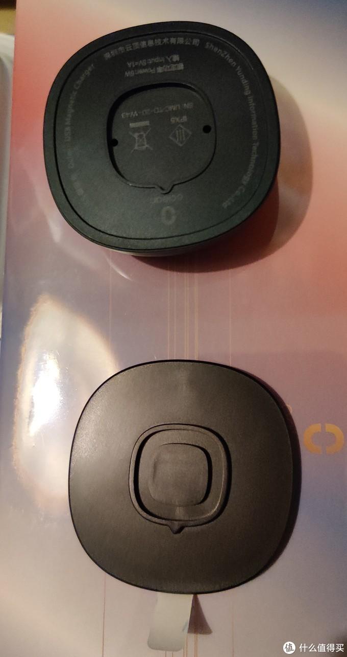 收纳分为底座和背板可以单独取下为牙刷充电,背板上有3m胶可以粘在墙上或者镜子上,具体效果图就不展示了。