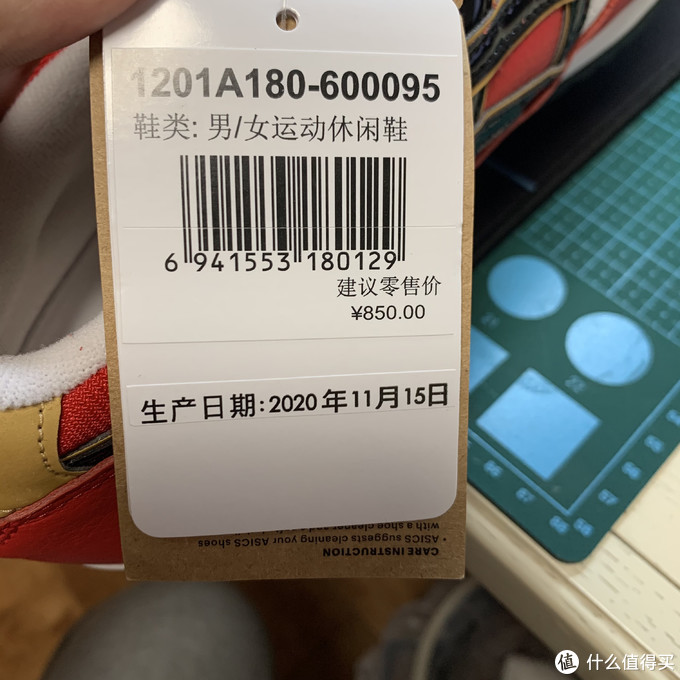 生产日期还算新,产地为越南