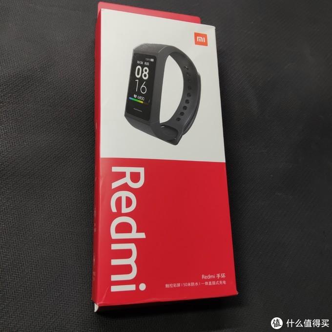 品牌手环只要49.9元——红米手环测评