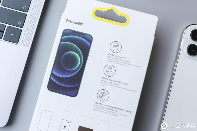 倍思iPhone手机膜让你的苹果手机用着更舒服