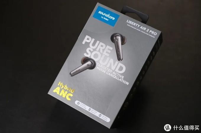 声阔降噪舱——把自定义降噪等级还给用户的TWS耳机,竟然声音也不错