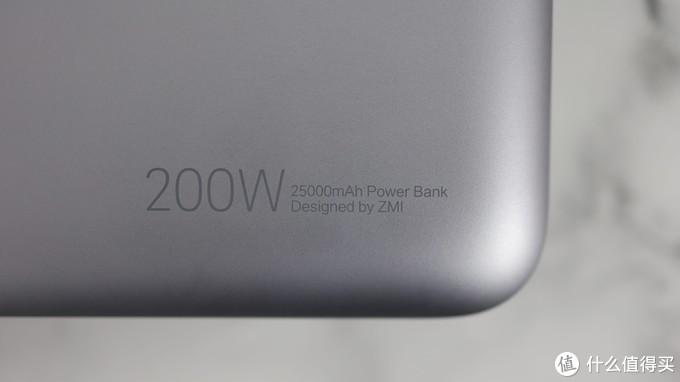 能否成为你的出差核动力:ZMI 20号移动电源体验