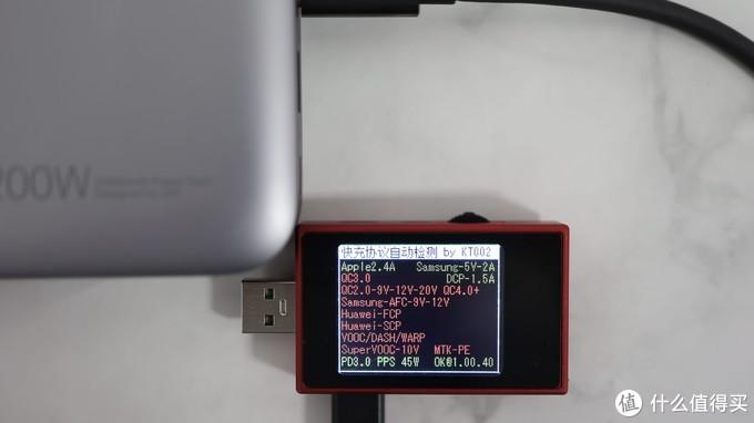 USB C2口