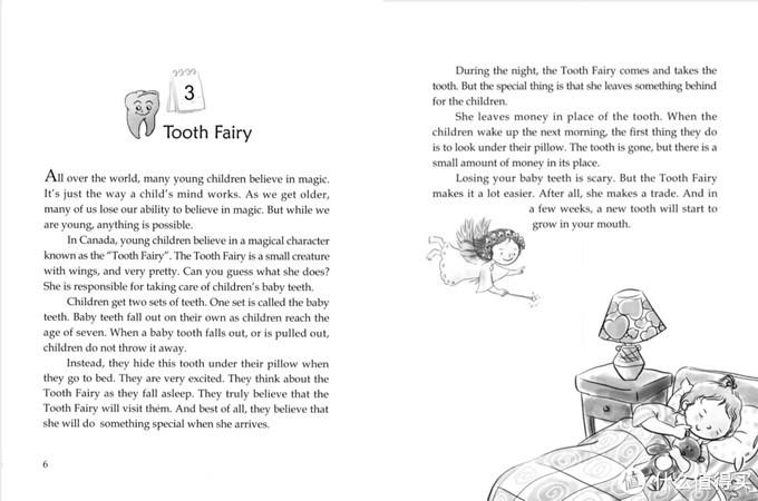 特殊春节让孩子安静的阅读
