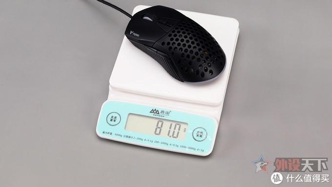 模块化洞洞鼠来啦!雷柏V360模块化RGB游戏鼠标评测