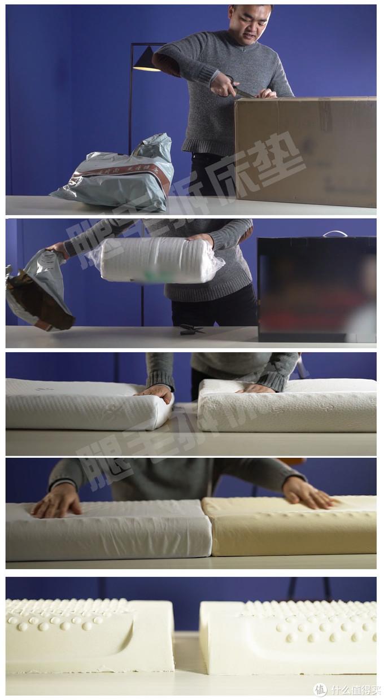 【开箱测评】价格差八九倍的乳胶枕到底有多少区别?
